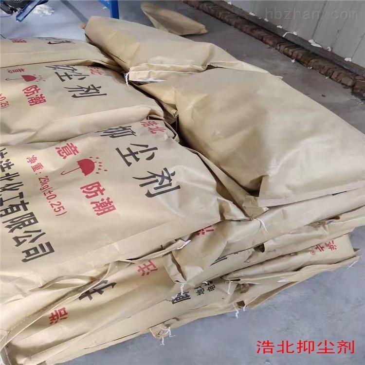 建筑工地裸土抑尘剂加工生产厂家