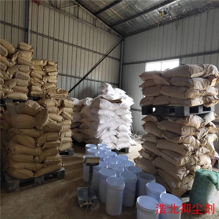 工地裸土结壳抑尘剂用法
