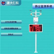 RS-ZSYC建大仁科建筑工地扬尘监测系统厂家