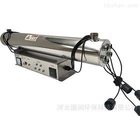 QL20-30饮用水紫外线消毒器