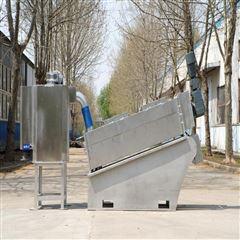 301养殖污水叠螺式污泥脱水机 污泥叠螺压滤机