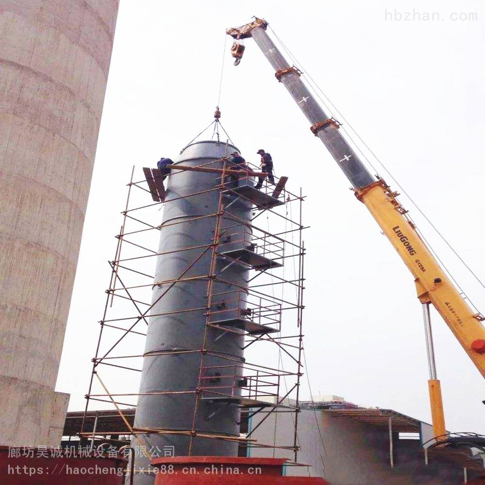 专业设计高温脱硫塔 环保废气处理设备