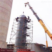 hz-550环振设计高效碳钢脱硫塔 废气处理设备