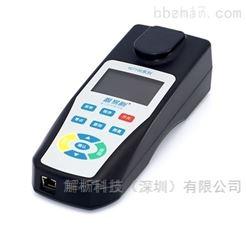 YC7100- SHN便携式硫化物测定仪