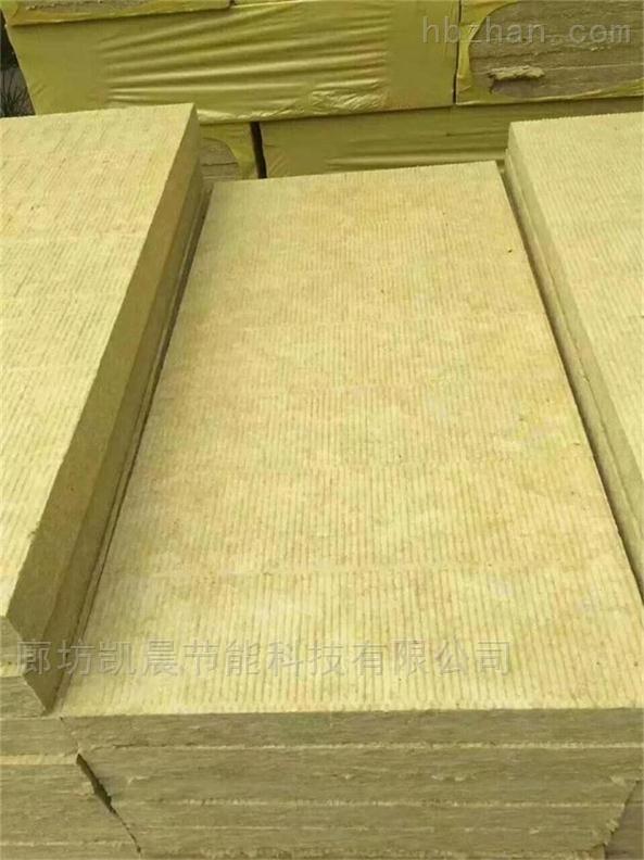 复合岩棉板厂家单价表