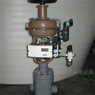 T668Y气动高压调节阀