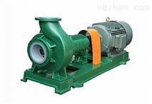 IHF型衬氟塑料化工离心泵