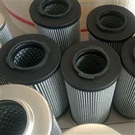 0160R010ON/0160R020BN4HC液壓油濾芯