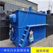 lk分散式生活污水处理设备
