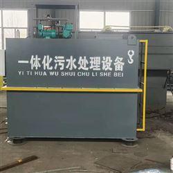 一体化污水处理设备排放标准