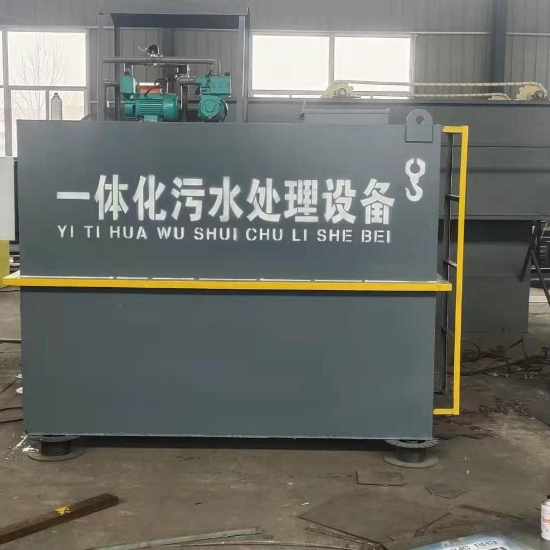 河南MBR膜一体化污水处理设备厂家