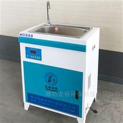龙裕环保小型综合医院污水处理方案