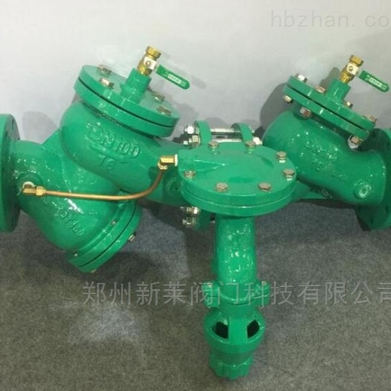 HS41X-A水力控制防污隔断阀