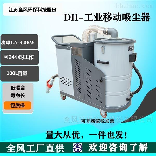 可移动高压强力集尘器