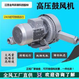 工业风机饲料发酵曝气高压风机