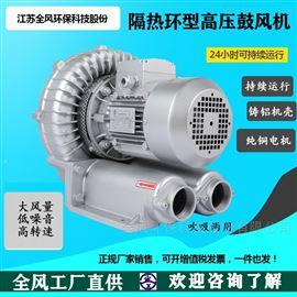 RB铝制高压增加氧风机气泵