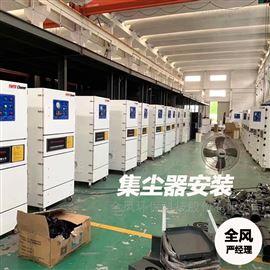 MCJC1.5KW吸尘集尘机