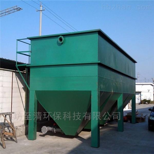 淄博一体化污水处理设备厂家