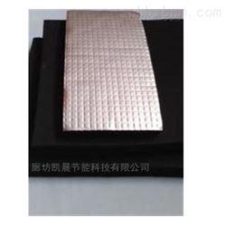不干胶5*5压花铝橡塑保温板
