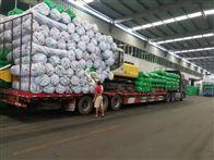 DN10-DN30B1级橡塑保温板厂家,代理商