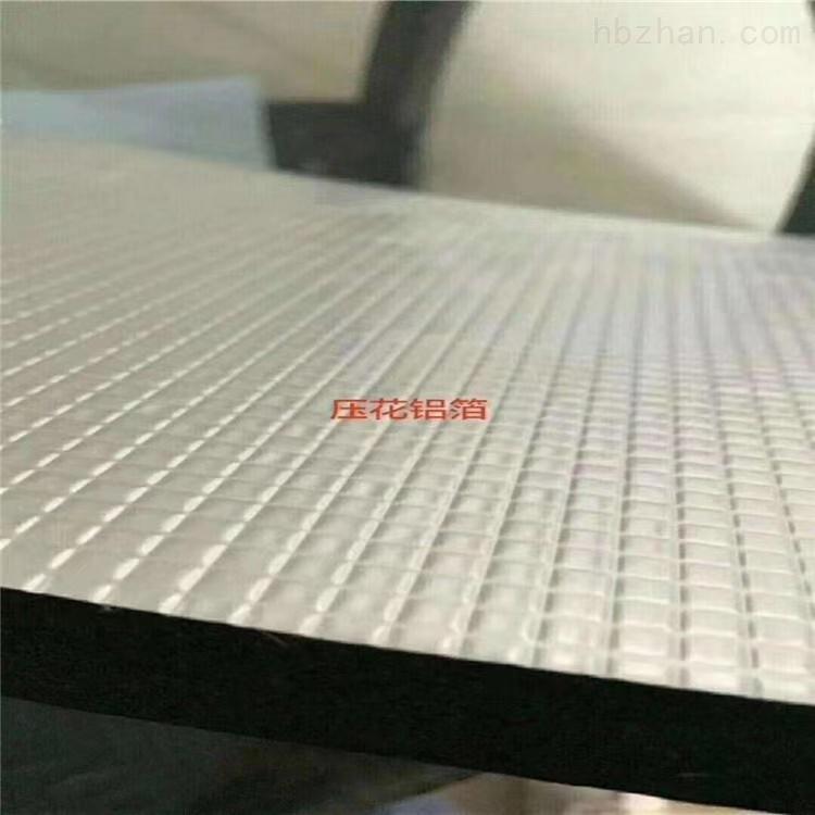 铝箔贴面橡塑保温板厂家 厂家多少钱一立方