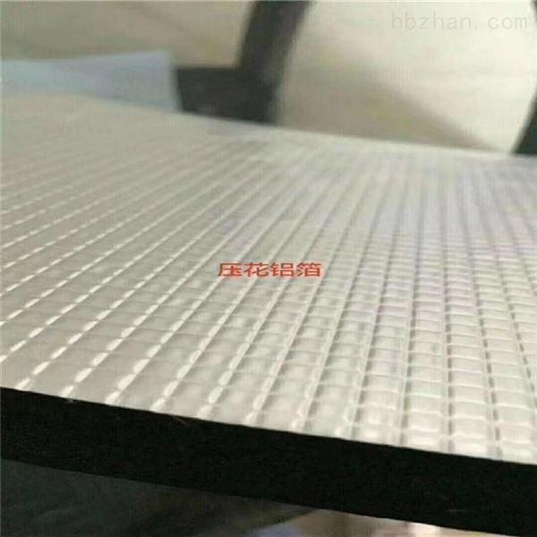 难燃橡塑保温板专业厂家