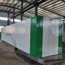 四川MBR膜一体化污水处理设备厂家