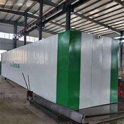 山东食品加工厂一体化污水处理设备