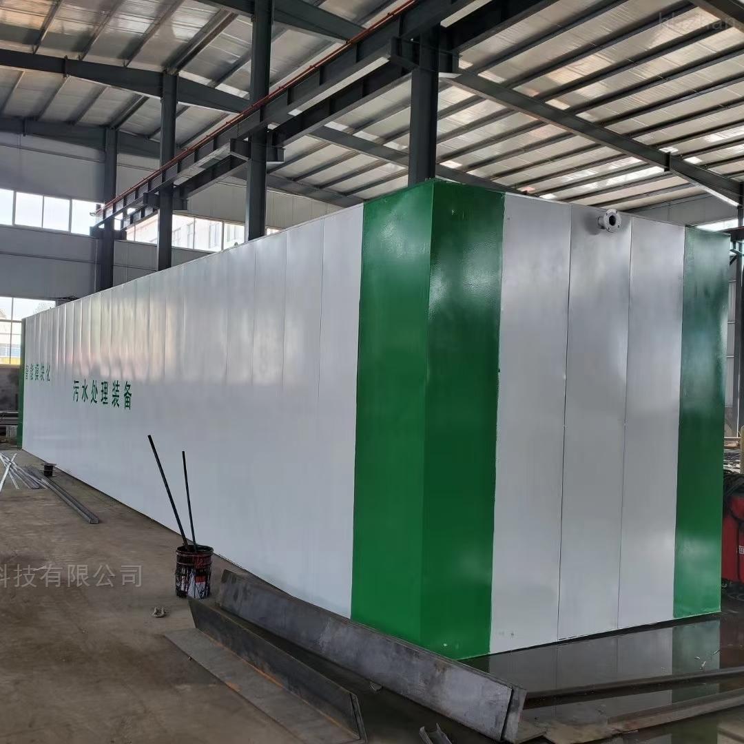 湖南医院用一体化污水处理设备厂家