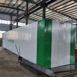 山东医院用一体化污水处理设备厂家