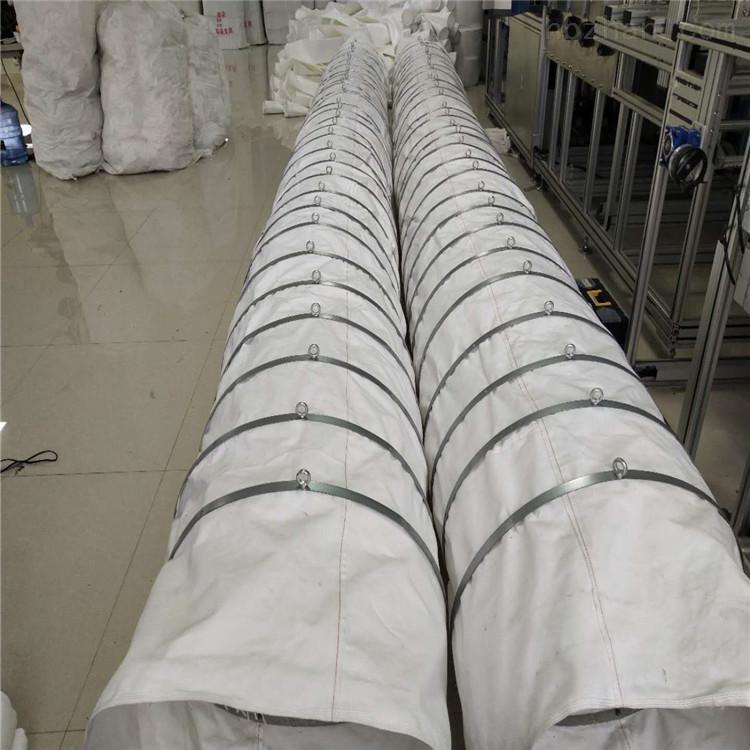装船机下料口除尘输送布袋