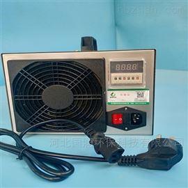 GR-O3-5空间臭氧发生器