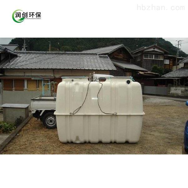 农村户用净化槽