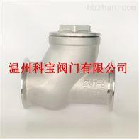 HQ81X-6P/R污水专用球形卡箍止回阀PN16/DN50/2寸