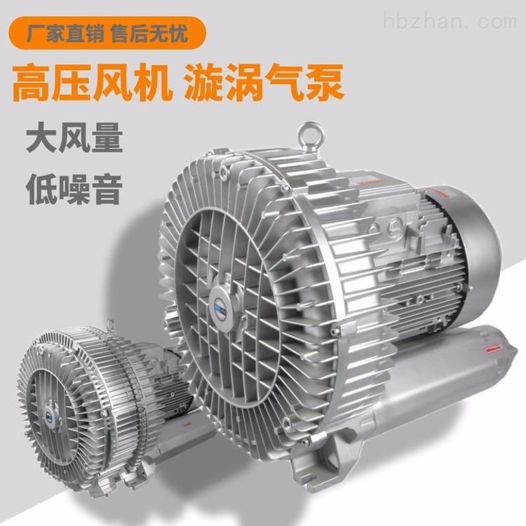 热风发生器漩涡风机