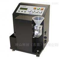 MPS-50T日本emic电子磁气工业简易磁粉密度仪