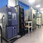 AP-HX高温保湿试验机
