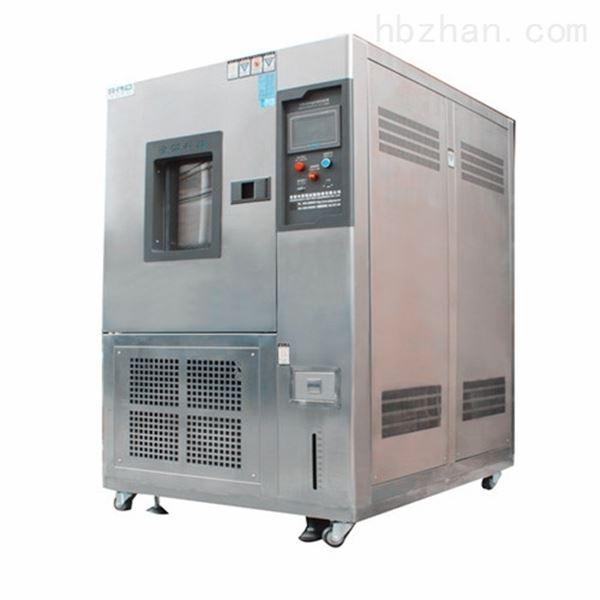 高低温交变湿热环境试验箱