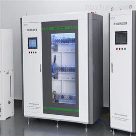 YS-CL全自動次氯酸鈉發生器