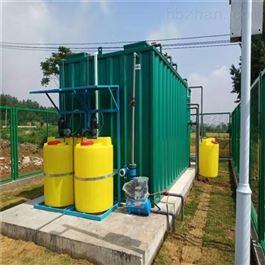 CY-YL-02医疗污水处理设备