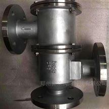 HX4带呼出接管呼吸阀