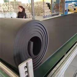 DN10-DN30B2级橡塑保温板厂家批发供应商