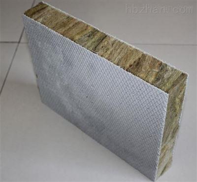抹面保温隔热岩棉复合板