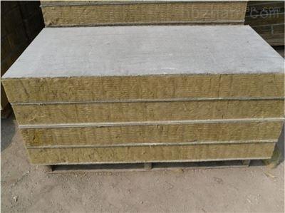 屋面憎水高密度岩棉复合板