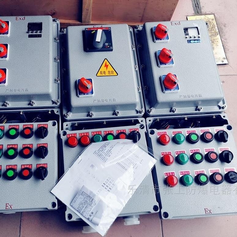 电伴热防爆控制箱