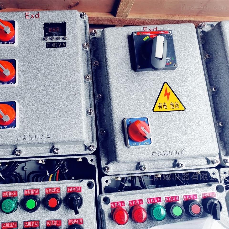 可控硅防爆控制柜