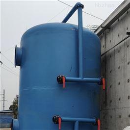 VR-V01含油污水处理设备