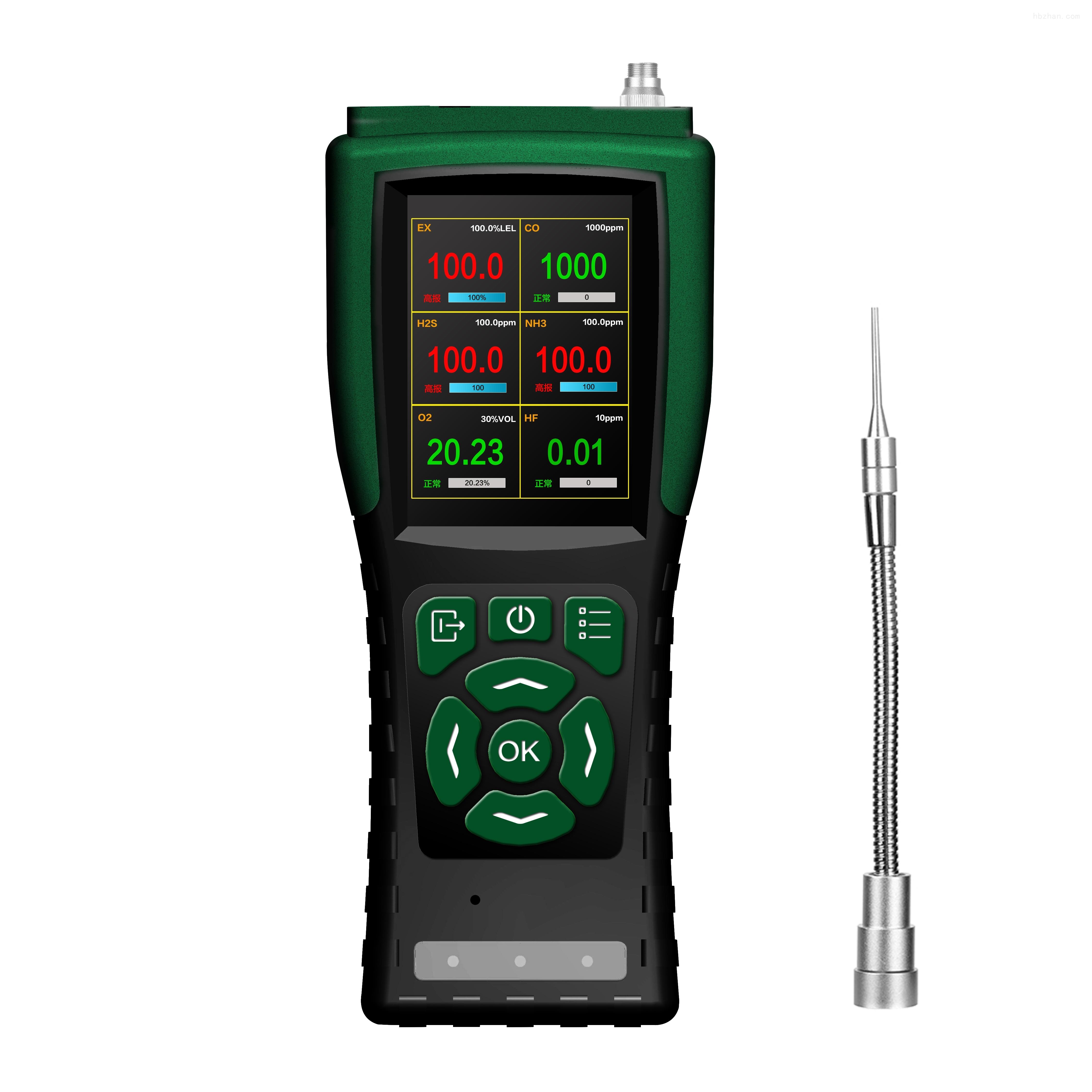 HCL便携式气体检测仪