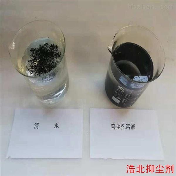 鐵路煤炭運輸抑塵劑用途
