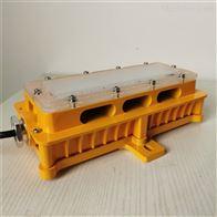 BFC8185-20W防潮湿防腐免维护防爆隧道灯EX
